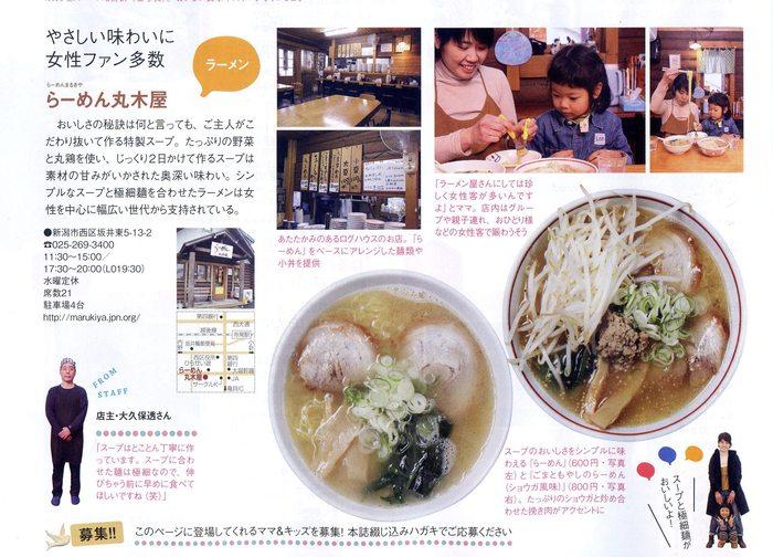 maruki001.jpgのサムネール画像